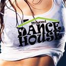 Miami Dance House, LLC.